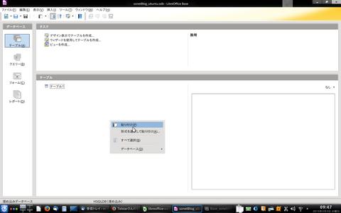 Base_soneblog5.png