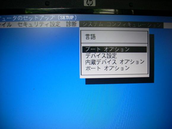 DSCN2616.JPG