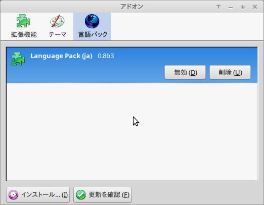 アドオン_133.png