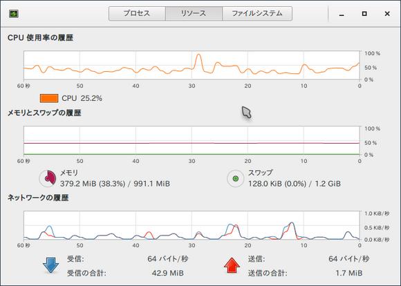 システムモニター_011.png