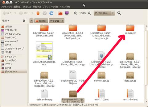 ダウンロード - ファイルブラウザー.png