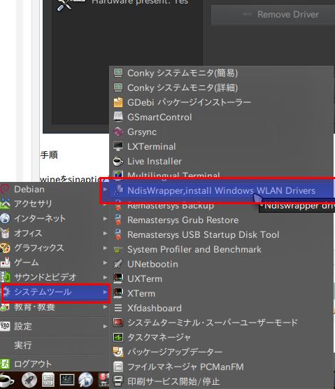デスクトップ1_007.png