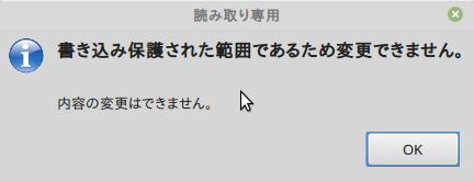 読み取り専用_041.png