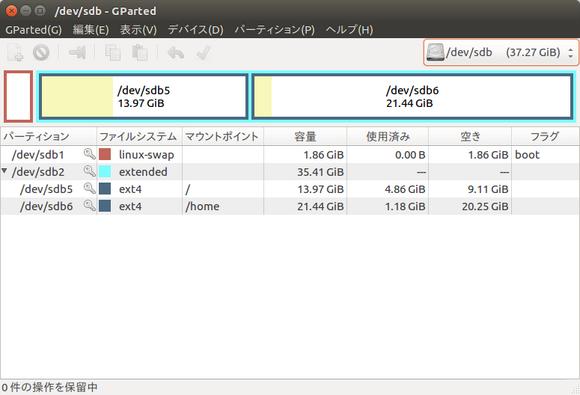 GParted_ubuntu16.04.png