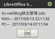 LibreOffice 5.2.5.1_094.png