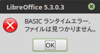 LibreOffice 5.3.0.3_088.png