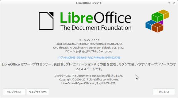 LibreOffice 6.png