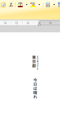 LibreOffice Writer_Vtext.png