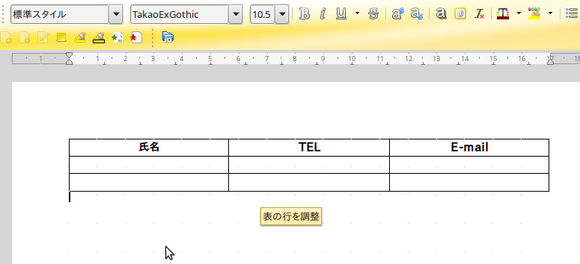 LibreOffice Writer_tableTXT.png