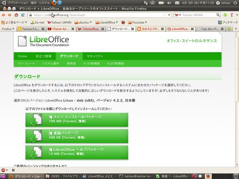 LibreOffice4.2_0.png