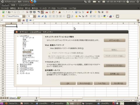LibreOffice4.2_02.png