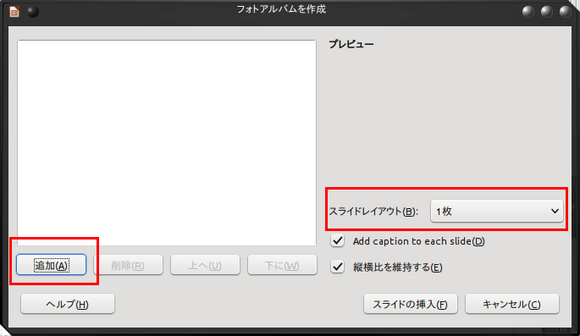 LibreOfficeImpress_PhotoAlubm2.png