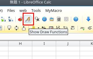 Libreoffice5.3CalcDrawbar.png
