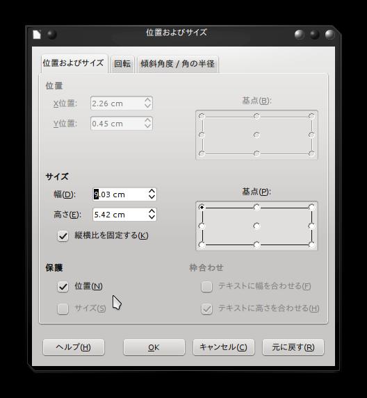 LibreofficeCalcMRIsetString5.png