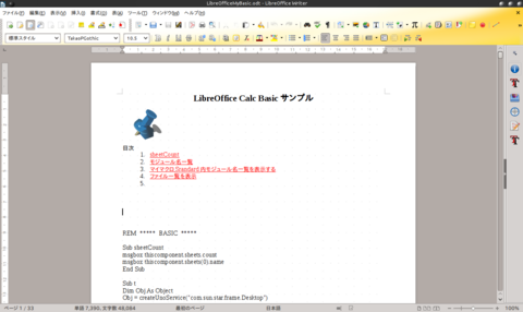 Libreoffice_wright.png
