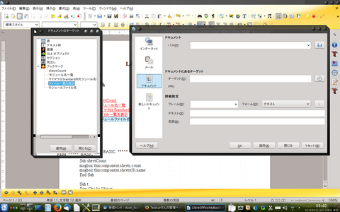 Libreoffice_wright3.png
