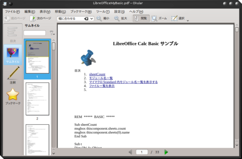 Libreoffice_wright5.png