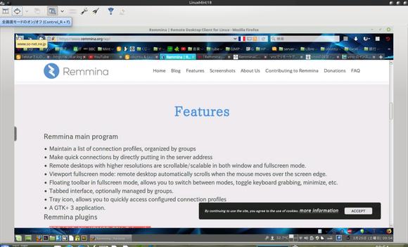 LinuxMint18_035.png