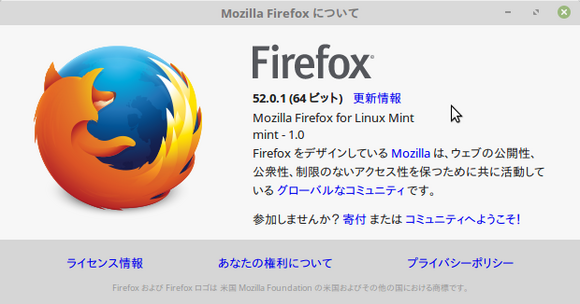 LinuxMint18_Firefox52.01.png