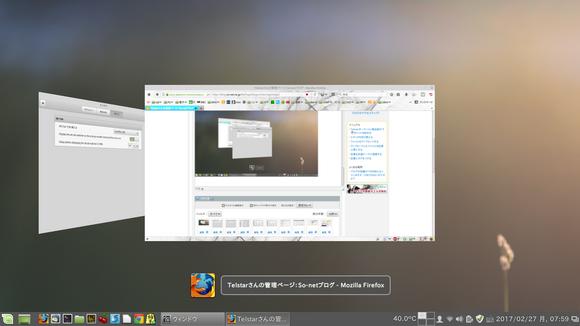LinuxMint18altTab5.png