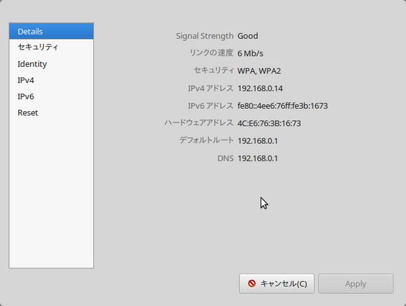 NEC_083.png