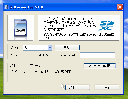 SDformatter2.png