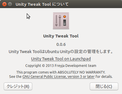 Unity Tweak Tool _001.png