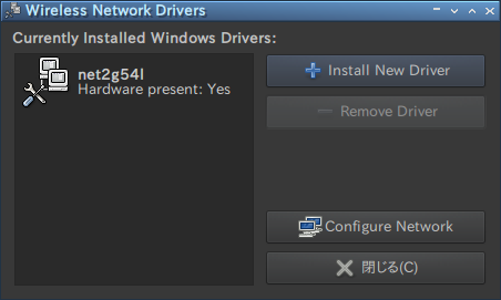 Wireless Network Drivers_005.png