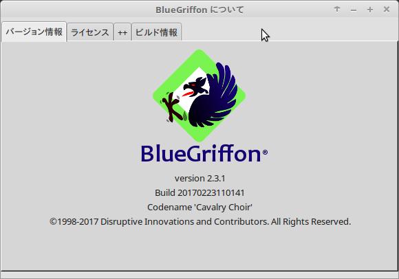 bluegriffon_6.png