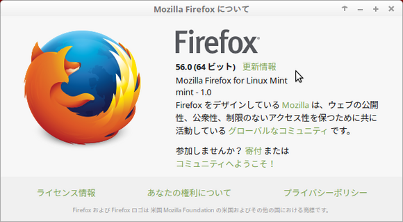 firefox56_3.png