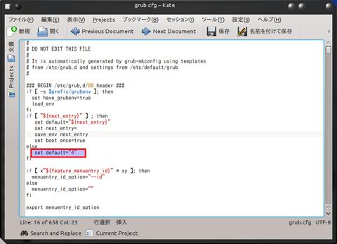 kubuntu14.0.4 grubCFG2.png