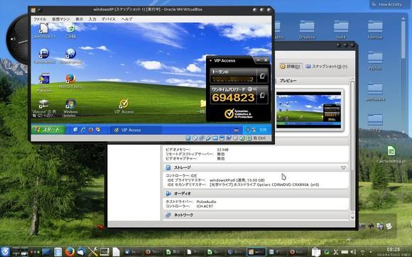 kubuntu14VirtualBOX.jpg