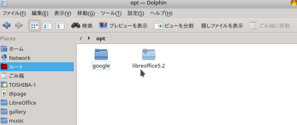 kubuntu16.04LibreOfficeOPT.png