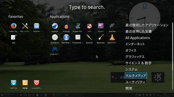 kubuntu16_dashboard.png
