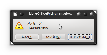 libreoffice pythonmsgbox2.png