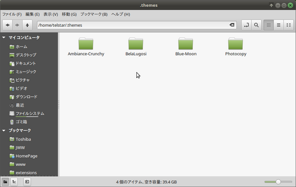 linuxmint18theme2.png