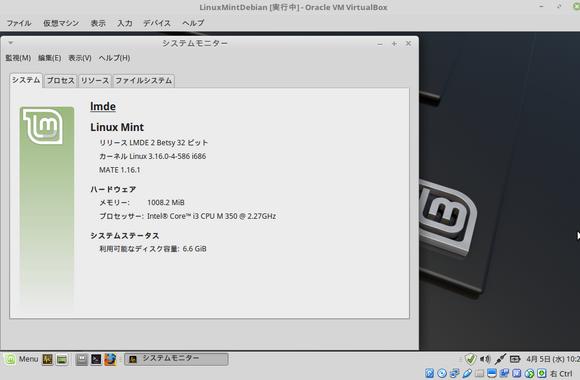 virtualBoxLMDE.png
