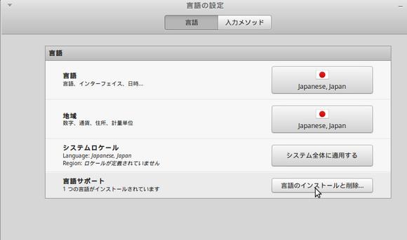 virtualBoxLMDE2.png