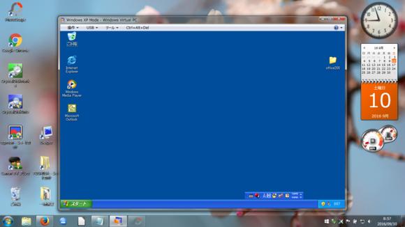 virtualPCXPmode.png