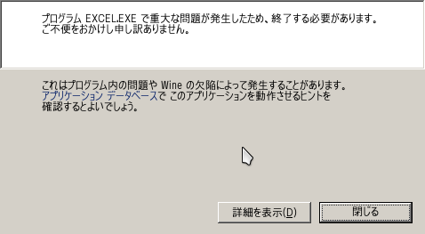 winExcel1.png