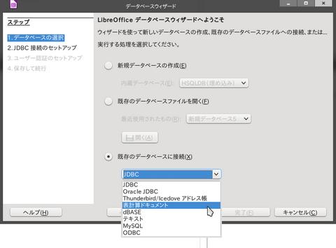 Base_CalcFile.png