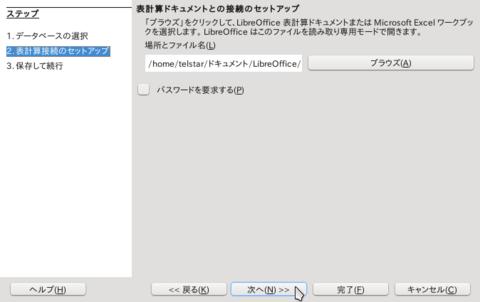 Base_CalcFile3.png