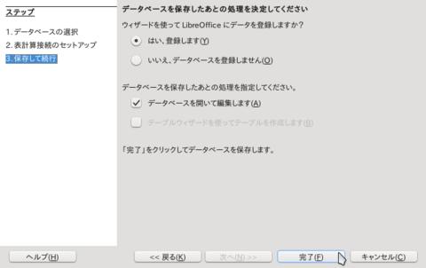 Base_CalcFile4.png