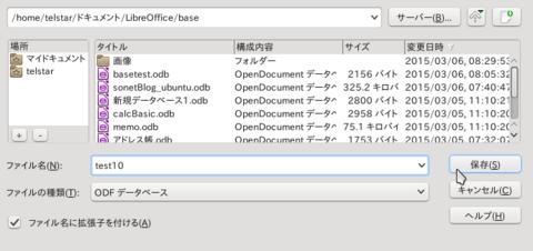 Base_CalcFile5.png
