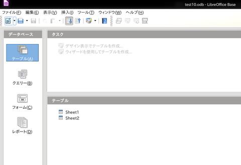 Base_CalcFile6.png