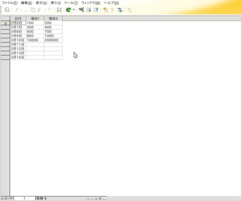 Base_CalcFile8.png