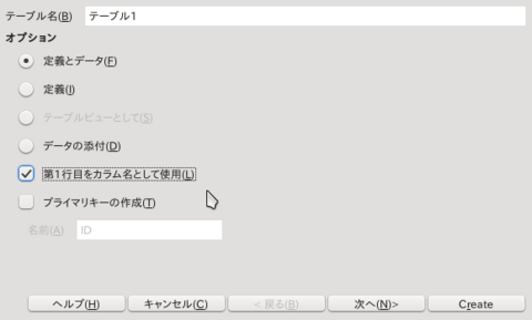 Base_soneblog.png