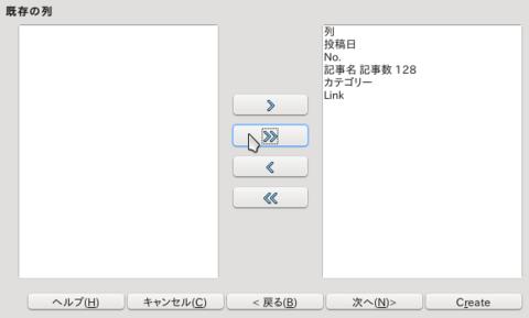 Base_soneblog1.png