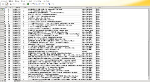 Base_soneblog3.png