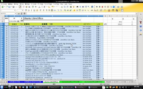 Base_soneblog4.png